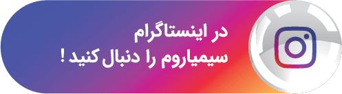 https://instagram.com/simiaroomcom