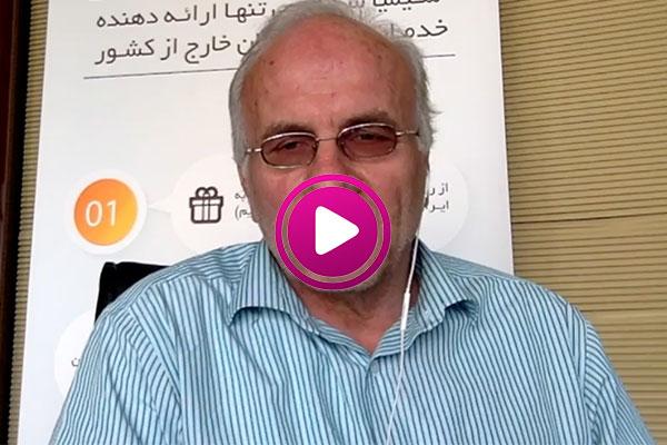مهارتهای بین فردی دکتر اصغرنژاد