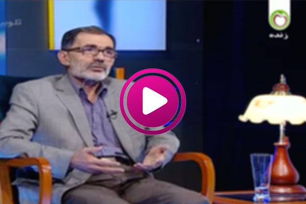 مصاحبه تلویزیونی دکتر جعفر بوالهری