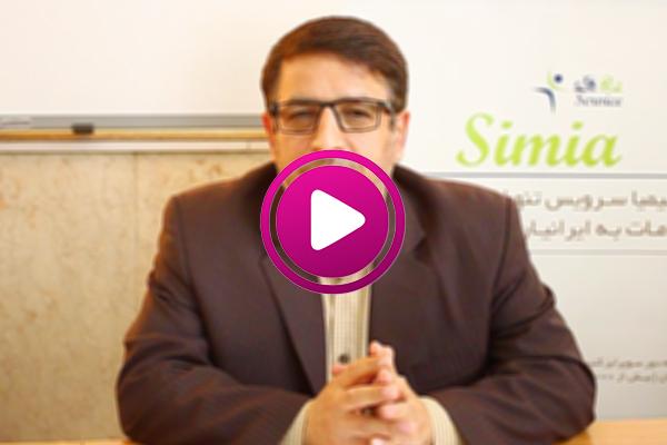 دکتر عباس رمضانی