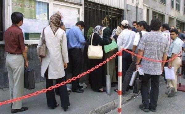 روانشناسی مهاجرت ایرانیان